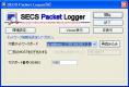 SECS Packet Loggerのメイン画面です。この画面からロギング(キャプチャー)を開始します。